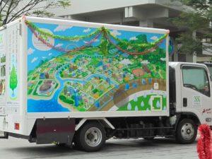 福大トラックラッピング