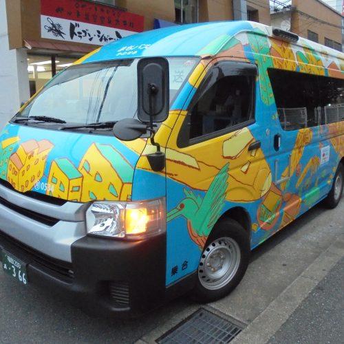 那珂川町コミュニティーバス