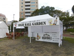 jim beam high ball garden プランニング ドゥ
